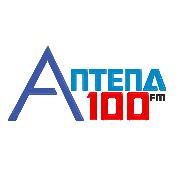 Antena 100 FM