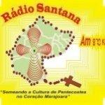 Rádio Santana do Marajó